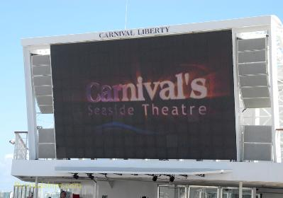 Carnival Liberty Seaside Theater