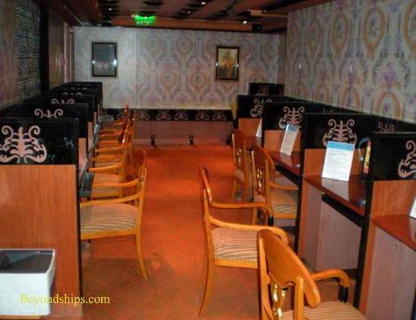 Carnival Liberty Internet Cafe