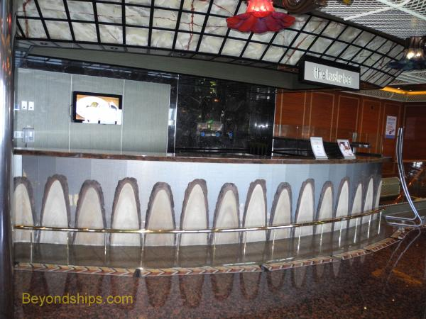 Carnival Conquest Tasting Bar